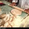 آردو نان
