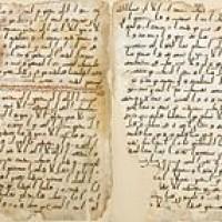 جمع مصحف در زمان عثمان