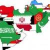 جایگاه خاور میانه