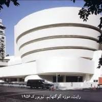 سه معماری پست مدرنیسم