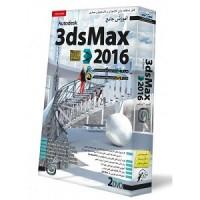 Swiff 3D MAX