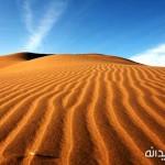 chidaneh-46163-1593