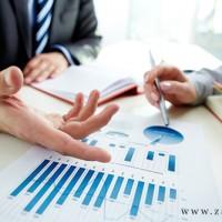 تعریف حسابداری
