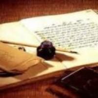 آثار ادبی یک سرزمین