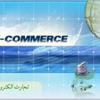 تحولات مورد نیاز در بازارهای مالی ایران