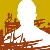 تاریخ هنر و اقسام علوم اسلامی